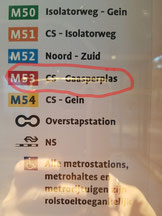 Metro-Linie M53: Gaasperplas