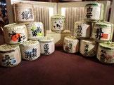 神奈川の日本酒・酒蔵13社の基本情報を掲載。