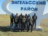 Legion MC г. Энгельс - г. Покровск, мото клуб Легион