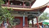 Architecture dans le parc Cuihu