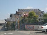 松本 中古住宅