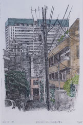 地元を描く(曙橋付近)(銅版画・F8)