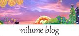 mileme blog - みるめるく