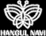 HUNGUL NAVI ハングルナビ ロゴマーク