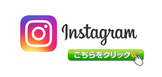 札幌塗装工事のブログ♪