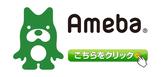 若濱工業のリフォームブログ♪