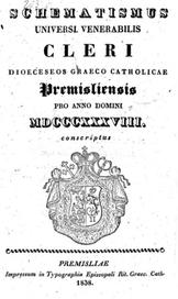 Szematyzm Diecezji Przemyskiej 1838 Lemko.pl