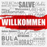 Türkisch sprechende Mandanten sind herzlich willkommen - Rechtsanwälte und Fachanwälte in Rastatt und Bühl