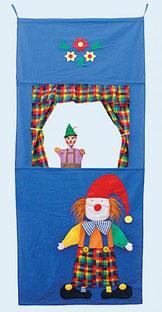 人形劇の劇場