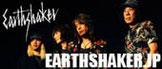 EARTHSHAKERオフィシャルサイト