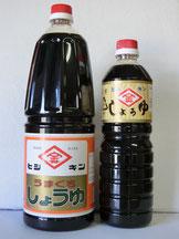田中醤油 ヒシキン金印醤油