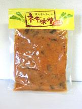 田中醤油 ネギ味噌