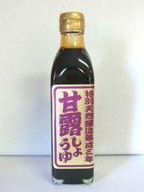 田中醤油 甘露醤油