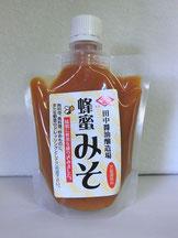 田中醤油 蜂蜜みそ