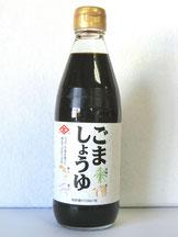 田中醤油 特許 ごましょうゆ
