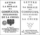 Couverture. Simon Foucher (1644-1696) : Lettre sur la morale de Confucius, philosophe de la Chine Daniel Horthemels, Paris, 1688. — Pierre Savouret, Amsterdam, 1688.