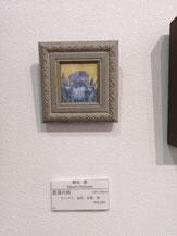 菖蒲の時 テンペラ、油彩、鉛筆、板 110×110mm 49,500円(税込)