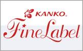 Fine Label:カンコーの学生服