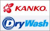 Dry Wash:カンコーの学生服