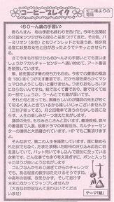 2014 Vol.63