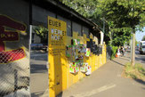 2012 - | Euer Werkhof