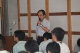 高知県測協の楠本雅博氏の講演