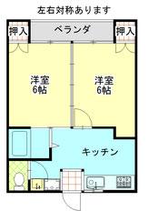 オレンジマンション  タイプ1 間取図