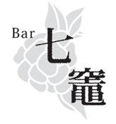 cafe CHI-MM