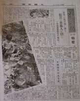 富田林 新聞