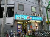 カラオケ 10番 金町 料金 24時間 年中無休 安い 綺麗 フリータイム