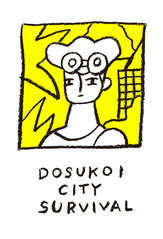 bakyun the everyday 福田とおる DOSUKOI・CITY SURVIVAL