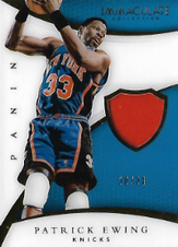 PATRICK EWING / Immaculate Jersey Patch - No. P-PE  (#d 20/33)