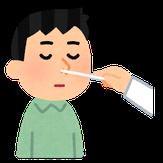 コロナウイルス感染症 抗原検査 大阪府 堺市 耳鼻科 耳鼻咽喉科 しまだ耳鼻咽喉科医院