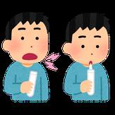 コロナウイルス感染症 PCR 検査 喀痰 大阪府 堺市 耳鼻科 耳鼻咽喉科 しまだ耳鼻咽喉科医院
