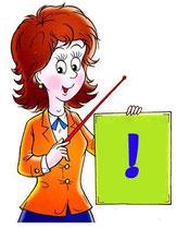 Картинки по запросу Правила внутрішнього розпорядку для учнів