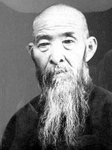 Sun Lutang, Founder of Sun Style Tai Chi