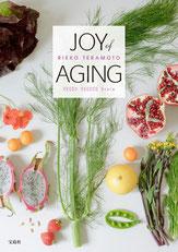 JOY of AGING VEGEO VEGECO Style