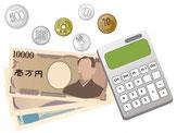 生活・金銭管理支援型