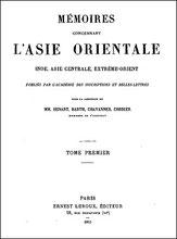 Couverture. Henri CORDIER (1849-1925) : Les conquêtes de l'empereur de la Chine Mémoires concernant l'Asie orientale, Paris, tome I, 1913.