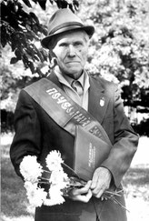 1990 г., Н.А. Малинка Почётный гражданин г. Яготина