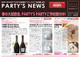 PARTY'S NEWS 2015 Vol.47