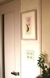 katakuri-1 18x6cm (f.32x20cm)