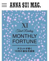 ANNA SUI MAG  MONTHLY FORTUNE