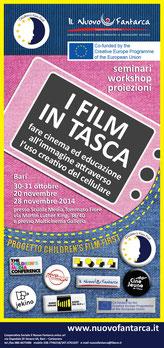 2014 - I film in tasca - locandina
