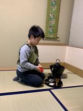 Ceremonia del Té para niños/niñas