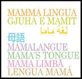Mamma lingua