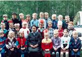 2 кл.-первый учитель-Курзина А.М.