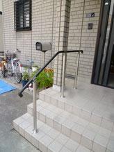 玄関 スロープ 住宅改修