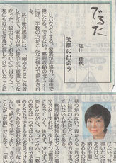 江川佳代 整理収納コンサルタント 中国新聞 コラム