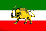 Iranian flag up to the 1980s